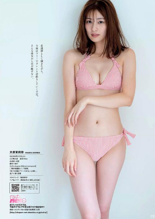 現役の美人看護師 大原茉莉奈のグラビア画像