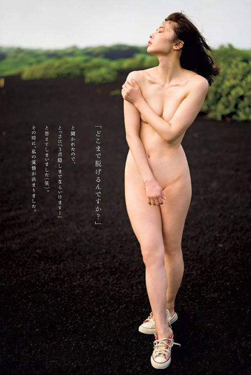 炎上美容家・松下侑衣花セミヌード!!