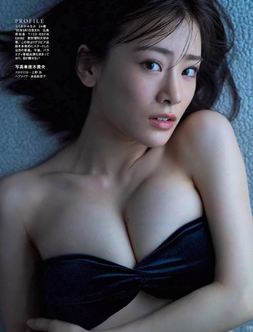 東京理科大卒のインテリ美女 福岡みなみがグラビア降臨。画像×4