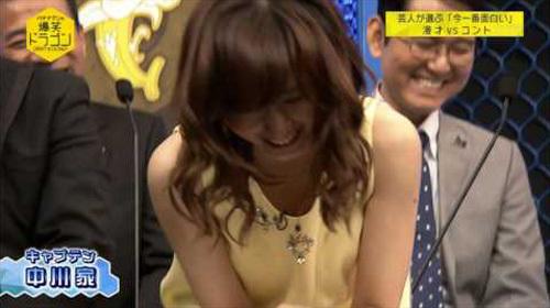 伊藤綾子アナ、おっぱいポロリがエロい!嵐・二宮和也と結婚発表wwwwww