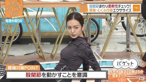 【後藤晴菜】トレーナーよりも美ボディな女子アナ!おっぱい強調ウェアで股関節まわりエクササイズ #後藤晴菜