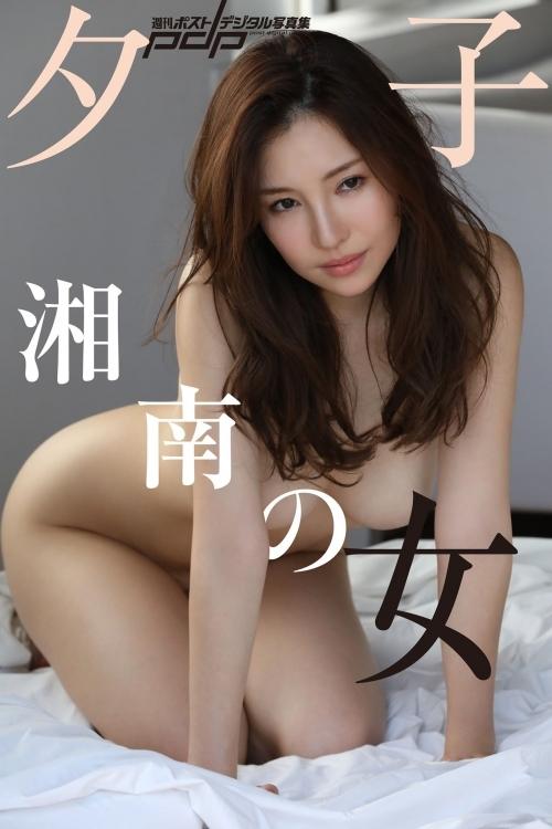 『謎のFALENO star専属 この巨乳美女は誰だ!?』AV女優 葵が「小野夕子」名義で2020年1月に復帰!