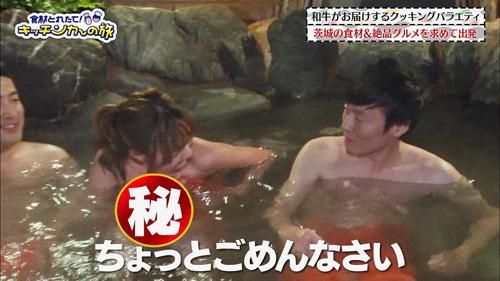 正月番組で女キャスターが露天風呂おっぱいポロリハプニング!バスタオルが小さすぎた模様・・・