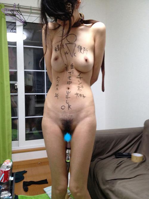 【肉便器】体中に隠語を落書きされた素人M奴隷 画像32枚