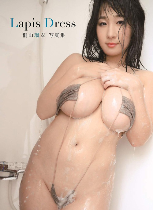 Jカップグラドル桐山瑠衣が新作写真集で過去最高の極小水着姿を見せてるぞ!