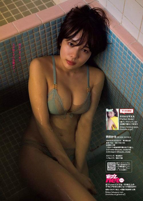 岡田紗佳モデルでプロ雀士Gカップのおっぱい86