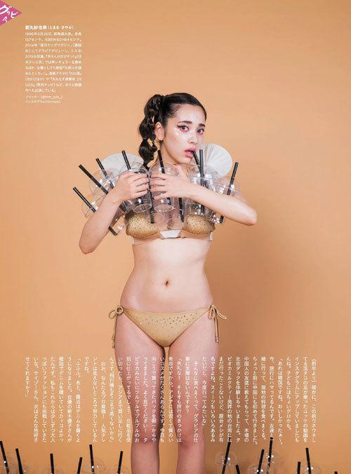 都丸紗也華Fカップのデカすぎる巨乳おっぱい9