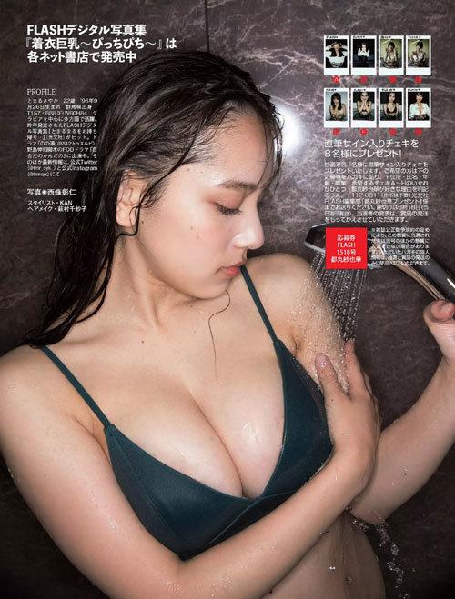 都丸紗也華Fカップのデカすぎる巨乳おっぱい20