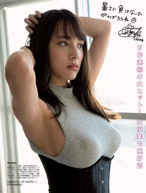 都丸紗也華Fカップのデカすぎる巨乳おっぱい22