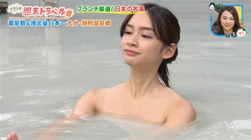 小泉遥、エロ過ぎる温泉入浴!ブランチレポーター、おっぱいハミ乳入浴レポートがエロい!