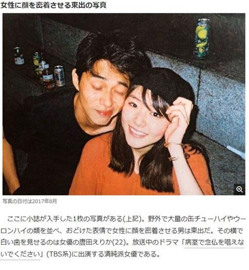 唐田えりかと東出昌大のキスシーン、気持ち入りすぎてエロい!この後、セックスしそうな勢いなんだが・・・