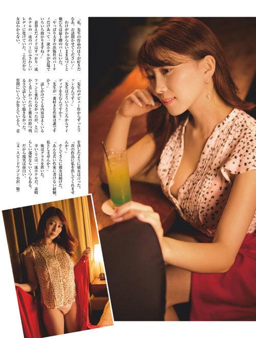 森咲智美Gカップの隠しきれない巨乳おっぱい101