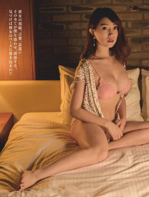 森咲智美Gカップの隠しきれない巨乳おっぱい102