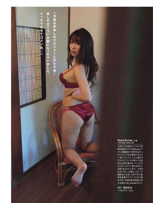 森咲智美Gカップの隠しきれない巨乳おっぱい113