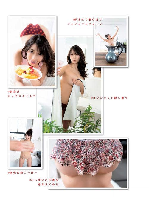 森咲智美Gカップの隠しきれない巨乳おっぱい115