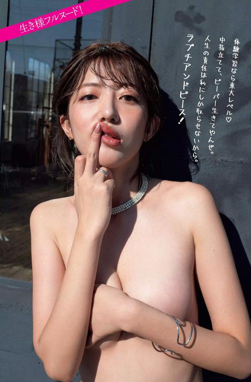 YouTuberかねこあや(ねこあや) セミヌード!!!