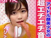 日刊エログ