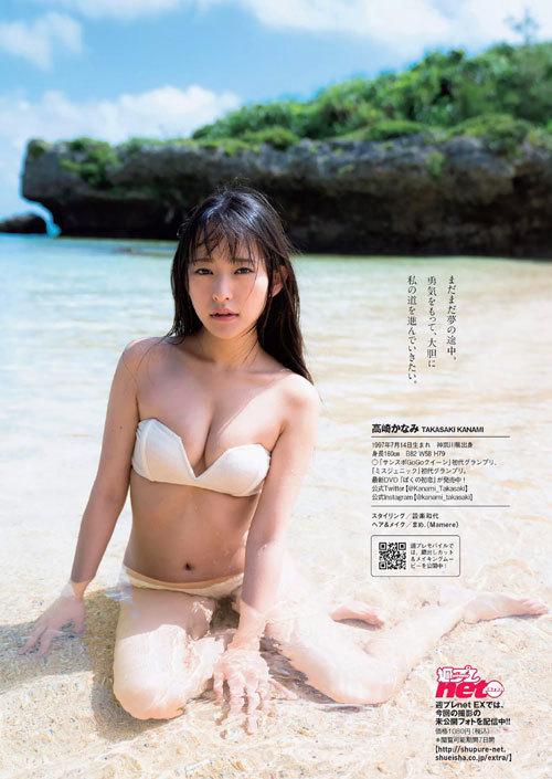 高崎かなみちゃんのロリ可愛いおっぱいの谷間10
