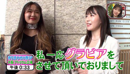 大阪アトリウム広場の通行人がエログラドルだった件