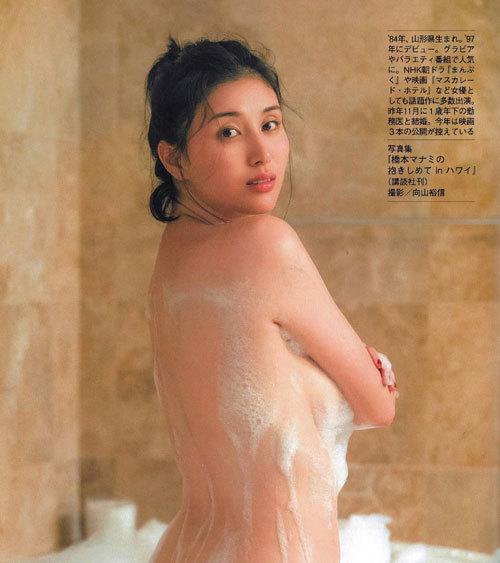 橋本マナミGカップおっぱいの人妻が妊婦さん83