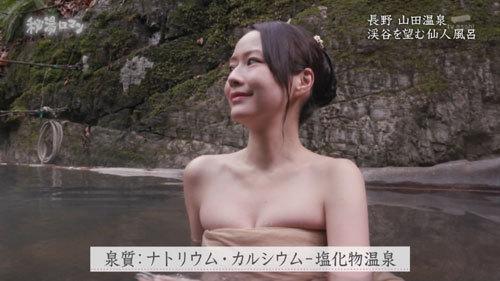 秘湯ロマンで吉山りさのバスタオルが小さ過ぎて具が見えそう