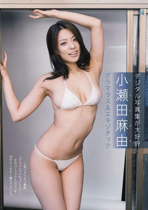 小瀬田麻由Fカップの美巨乳おっぱいに釘付け24