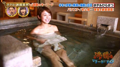 テレビでマンチラしちゃって女性芸能人たちがコチラ!温泉ハプニングが危険すぎるw