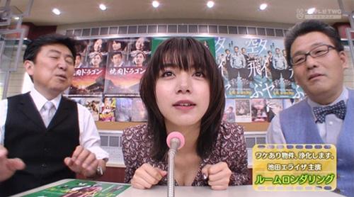 【おっぱい】池田エライザさん、Gカップ乳揺れ動画を公開wwwwwwwwwww