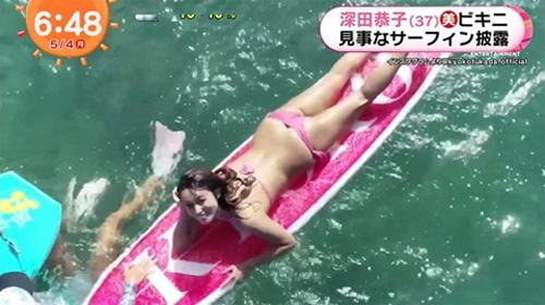 深田恭子さん「めざましテレビ」でお尻丸出しにwwww2ch「抜いた!」「くっそエロい!」