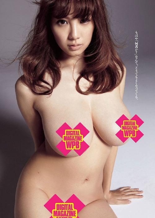 安齋ららJカップ爆乳おっぱい171