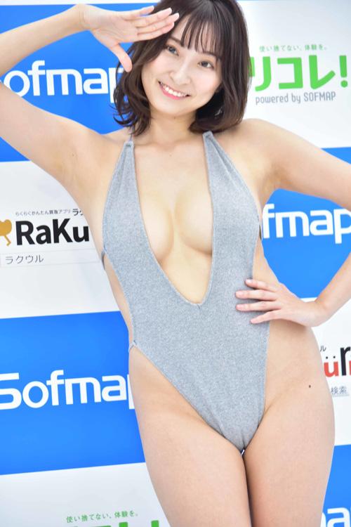 緒方咲マンスジ!ソフマップ!