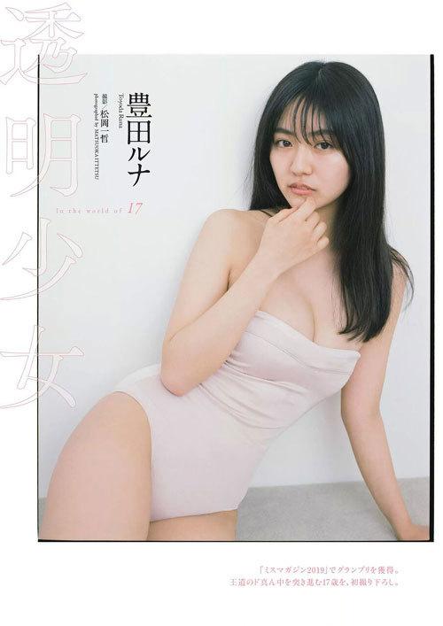 豊田ルナの現役女子高生の育ち過ぎなおっぱい12