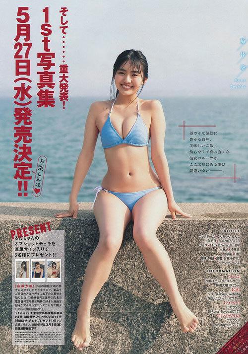 豊田ルナの現役女子高生の育ち過ぎなおっぱい28