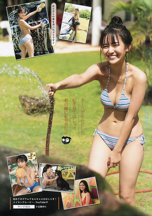豊田ルナの現役女子高生の育ち過ぎなおっぱい43