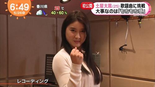 【タオパイパイ】土屋太鳳さん、秘蔵写真でばれたもの凄い爆乳化・・・