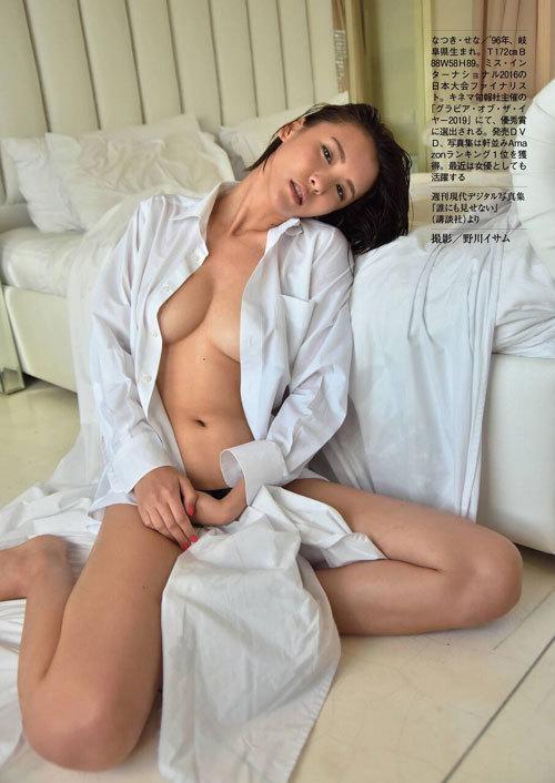 奈月セナGカップ美巨乳おっぱい夏の女神降臨48