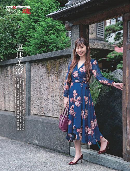 塩地美澄Gカップおっぱいを丸出しの女子アナ39