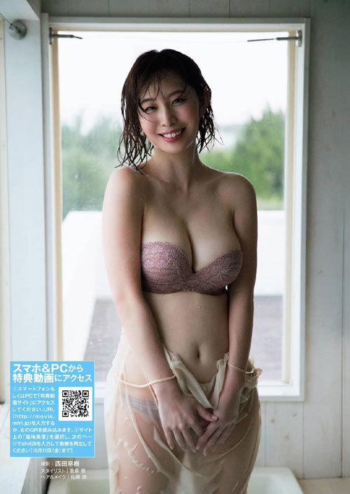 塩地美澄Gカップおっぱいを丸出しの女子アナ49
