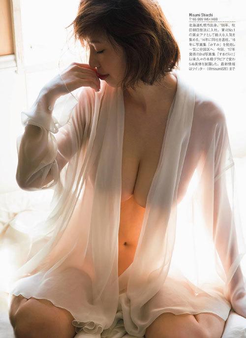 塩地美澄Gカップおっぱいを丸出しの女子アナ51