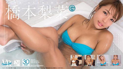【VR】褐色肌のグラビアアイドル橋本梨菜と運動したりお風呂に入ったりする幸せな日常、そんな世界。