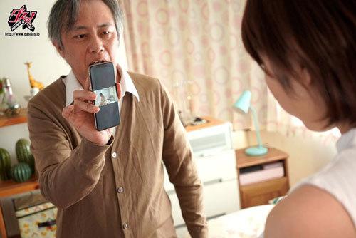隣人に俺の彼女が寝取られて。「突然見せられた全裸のプライベート動画」 松本菜奈実2