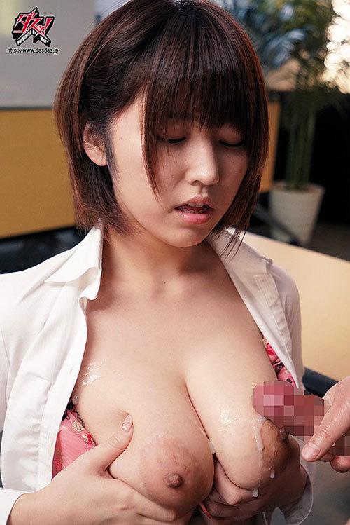 洗脳啓発ゼミナール 松本菜奈実8