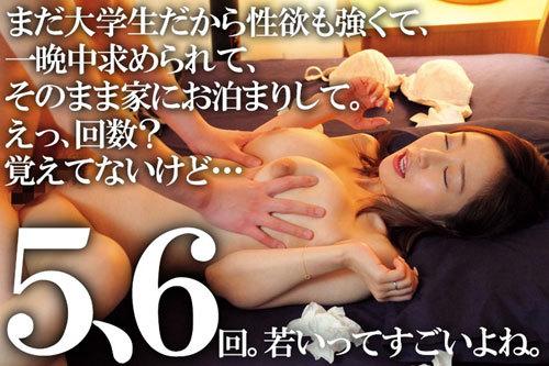 不倫セックスの一部始終を語りはじめた妻に鬱勃起が止まらなくなり…浮気なカラダを激しく責め立てながら妻に詫びを入れさせた話 篠田ゆう3