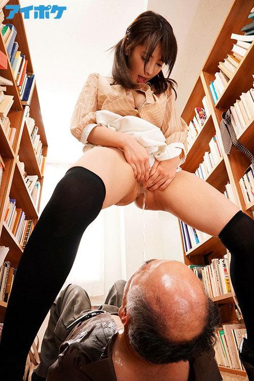 中年好きな文学美少女に身動きできない状態でじっくりねっとり痴女られる。 桃乃木かな2