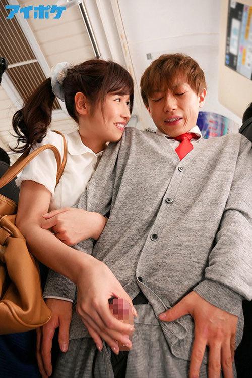 神乳女教師もも先生のマンツーマン誘惑授業 桜空もも 先生が君をオトナにしてあげる…4