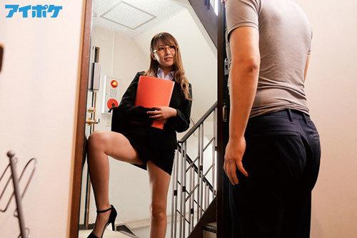 「これで契約してくれますか?」 見え過ぎのスケベ下着で巧みに誘う不動産営業レディの凄絶な誘惑 この女強烈!! 天海つばさ1