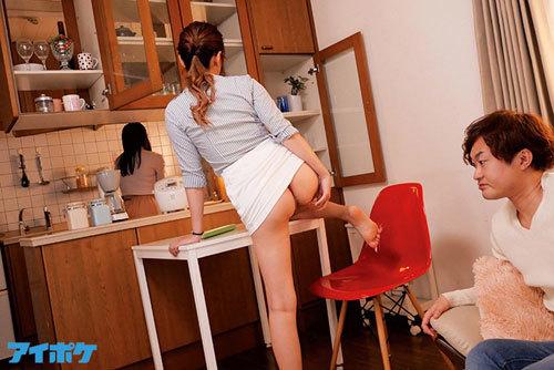 「これで契約してくれますか?」 見え過ぎのスケベ下着で巧みに誘う不動産営業レディの凄絶な誘惑 この女強烈!! 天海つばさ11