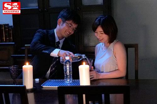 愛する夫のために人妻が風俗に陥った理由 奥田咲10