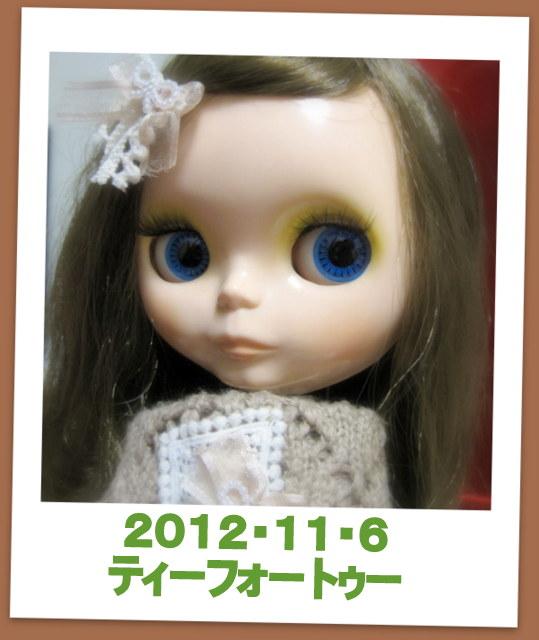 IMG_4938-001.JPG