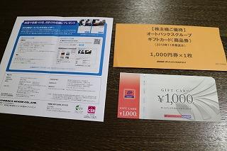 IMG_3707.jpg